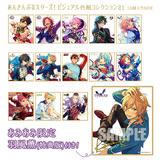 【B】盒蛋 偶像梦幻祭 Visual色纸 第21弹 含amiami限定特典 全13种 441807-ami