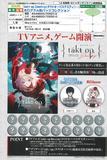 【A】300日元扭蛋 takt op.Destiny 闪闪徽章 全20种 (1袋40个) 722373
