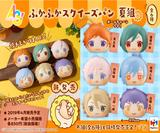 【A】盒蛋 A3! 软软面包挂件 夏组 全6种(日版) 826832