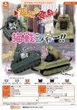 300日元扭蛋 小手办 猫咪战车 全6种 (1袋40个) 710712