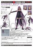【A】可动手办 figma 剧场版 Fate/stay night [Heavens Feel] Rider 2.0(日版)067765