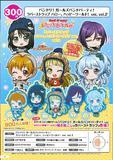 300日元扭蛋 BanG Dream! 橡胶挂件 Hello Happy World!Ver. Vol.2 全5种 (1袋40个)  351802