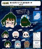 【B】盲盒 咒术回战 角色脸型小包 第2弹 全6种 (1盒6个) 444008