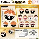【B】盲盒 排球少年 圆滚滚玩偶挂件 特别版 全10种 (1盒10个)  602617