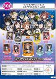 300日元扭蛋 LoveLive!Sunshine!! 亚克力展示牌Vol.3 全9种 (1袋40个)  091520
