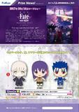 【B】景品 剧场版 Fate/stay night Heavens Feel 角色玩偶1 全3种(1套1箱68个)AMU-PRZ9054
