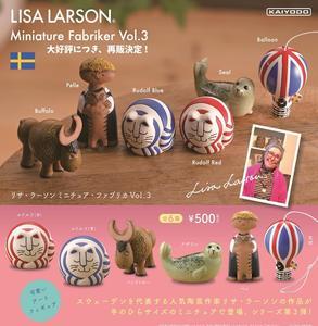 【B】500日元扭蛋 小手办 Lisa艺术系列 第3弹 全6种 (1袋30个) 082664