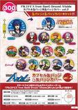 【B】300日元扭蛋 Argonavis from BanG Dream! AAside 徽章&保护套 第2弹 全15种 (1袋40个) 197591