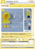 【A】粘土人Doll 洋服套装 雨衣 黄色(日版)125414