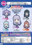 300日元扭蛋 BanG Dream! 橡胶挂件 Roselia Vol.3 制服Ver. 全5种 (1袋40个) 355794