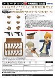 【A】拼装模型 LittleArmory-OP06  figma专用战术手套 第2弹 手枪套装(日版) 314240