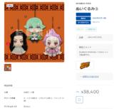 【A】景品 通灵王 角色玩偶 第3弹 全3种(1套1箱64个) PRZ13015