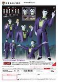【A】可动手办 MAFEX 蝙蝠侠 新冒险 小丑 471679