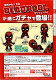 300日元扭蛋 死侍 小手办 全5种 (1袋40个) 873010