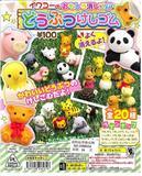 【A】100日元扭蛋 有趣的橡皮擦 ~动物橡皮擦~ 全20种(1袋100个)265616