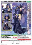 【A】手办 DC漫画美少女 少年泰坦 渡鸦 2nd Edition(日版) 009756