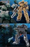 【A】1/100拼装模型 Frame Arms (日版)