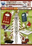 200日元扭蛋 小手办 参拜的小兔子~木之芽时~ 全6种 (1袋50个) 621139