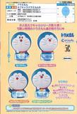 【A】300日元扭蛋 扭蛋拼装手办 哆啦A梦 第9弹 全4种 (1袋40个) 727217