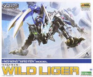 特价!【A】1/35 拼装模型 ZOIDS 索斯机械兽 HMM Wild Liger 荒野长牙狮 (日版) 004508