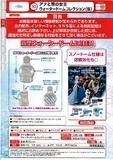 【B】300日元扭蛋 冰雪奇缘 水晶球 全6种 (1袋40个)  879746