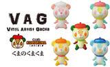 特价!【B】500日元扭蛋 VAG SERIES19 潮玩熊熊(1袋25个)580715