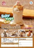 【B】盒蛋 小手办 ANIMAL LIFE 瑜伽猫 全5种 709619