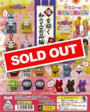 【A】100日元扭蛋 有趣的橡皮擦 ~招福的和风小物篇~ 全22种(1袋100个)265715