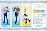 【B】冰上的尤里 卷轴海报 ~with flowers~