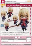 【A】手办 粘土人 Fate/Grand Order 谜之女主角Alter(日版) 123564