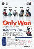400日元扭蛋 小手办 潮流狗狗 Only Wan 第1弹 全5种 (1袋30个) 660045
