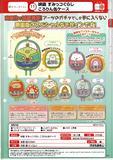 【B】300日元扭蛋 电影 墙角生物系列 收纳小铁盒 全5种 (1袋40个)  882043
