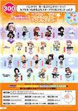 【B】300日元扭蛋 BanG Dream! 可链接式 迷你亚克力立牌 第2弹 全20种 (1袋40个) 209874