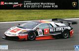 【B】1/24拼装模型 超级跑车 兰博基尼 R-SV 2011 GT1 Zolder #38