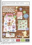 300日元扭蛋 轻松熊系列 花式收纳包 全5种 (1袋40个)  012197