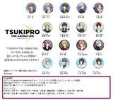 【B】盒蛋 TSUKIPRO THE ANIMATION 徽章 全17种 209194