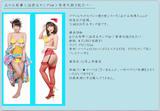 【B】Ayami旬华 等身大抱枕套 浴衣&圣诞装Ver. 182585
