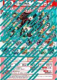 【A】300日元扭蛋 Pita!贴脸系列 鬼灭之刃 亚克力挂件 任务出发 全12种 (1袋40个) 053092