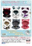 【B】400日元扭蛋 粘土人外套 Winter Ver.2020 全6种 (1袋30个) 608063