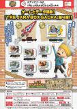 300日元扭蛋 The Snack World 扭蛋Jara Box 第14弹 全8种 856846