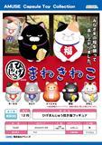 【B】300日元扭蛋 小手办 胡子猫 招财猫Ver. 全5种 (1袋40个) 731678