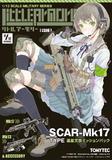【B】1/12拼装模型 LittleArmory SCAR-Mk17步枪 莲星文奈 任务包 319009