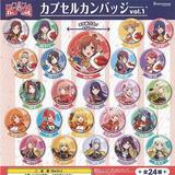 200日元扭蛋 少女歌剧 Revue Starlight -Re Live- 徽章Vol.1 全24种 (1袋50个) 357187