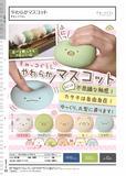 300日元扭蛋 墙角生物系列 软萌小团子 全5种 (1袋40个) 012203