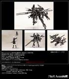 【A】手办 尼尔 机械纪元 飞行装备Ho229 Type-S&9S 352307