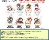 【B】盒蛋 文豪野犬 亚克力展示牌 甜点Ver. 全8种 257980