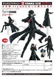 【A】可动手办 figma 女神异闻录5 Joker(日版) 065068ZB