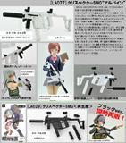 【B】1/12拼装模型 Little Armory系列 短剑冲锋枪 SMG Alpine 317043