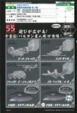 【A】300日元扭蛋 小手办 奥特曼 究极圆谷超兵器 第2弹 全6种 (1袋40个) 664352