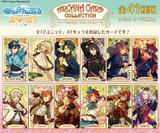 【B】盒蛋 偶像梦幻祭 阿卡纳牌 全41种 455637